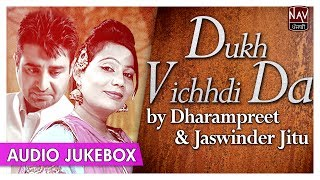 Dukh Vichhdi Da | Best Of Dharampreet & Jaswinder Jitu | Popular Punjabi  Audio Songs | Priya Audio