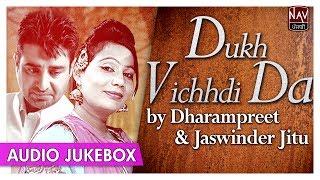 Dukh Vichhdi Da   Best Of Dharampreet & Jaswinder Jitu   Popular Punjabi  Audio Songs   Priya Audio