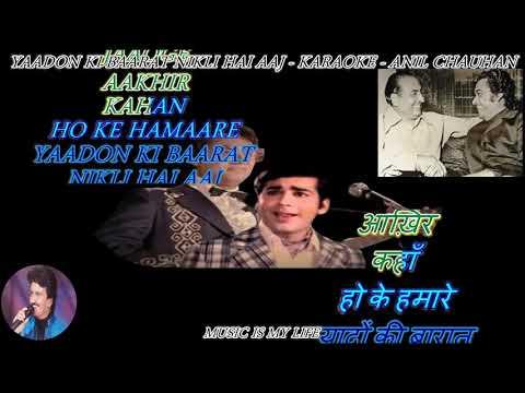 Yaadon Ki Baarat Nikli Hai Aaj - Full Song Karaoke With Lyrics Eng. & हिंदी
