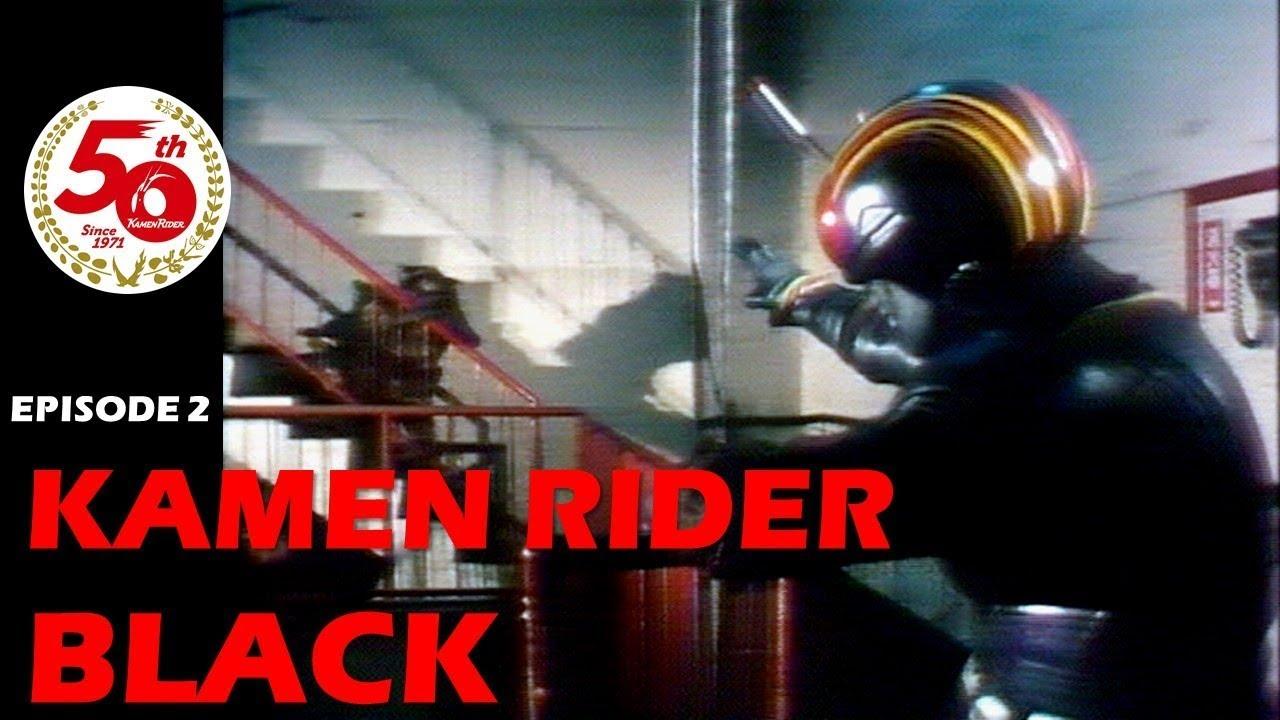 Download KAMEN RIDER BLACK (Episode 2)