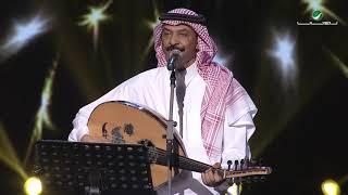 Abade Al Johar … Hobak Sama   عبادي الجوهر … حبك سما - حفل الرياض 2018
