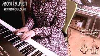[EASY PIANO]No One Else Like you -Begin Again OST/Adam Levine(애덤 리바인)-Piano cover
