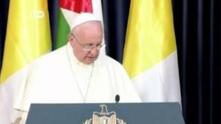 Papst besucht  Bethlehem | Journal