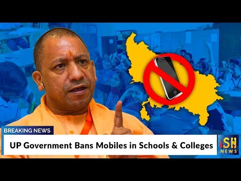 up-government-bans-mobiles-in-schools-&-colleges