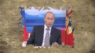 Информационная война Россия против Америки