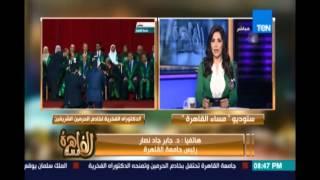 هؤلاء سبقوا الملك سلمان في الحصول علي الدكتوراة الفخرية من جامعة القاهرة