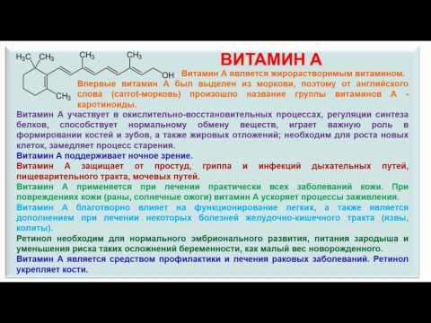 Витамин С, где содержится витамин С в продуктах, суточная
