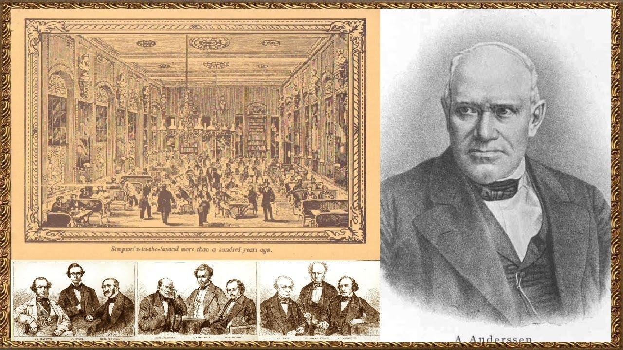 История шахмат. Адольф Андерсен и 1-й международный шахматный турнир 1851 года! (2 - часть)