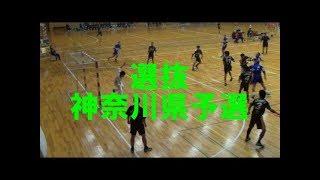 No.20   2014年度 高校生ハンドボール関東選抜神奈川県予選を振り返る