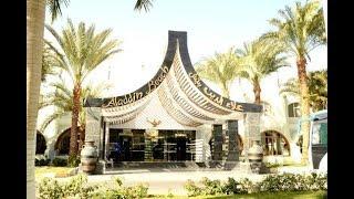 Aladdin Beach Resort 4* - Хургада - Египет - полный обзор