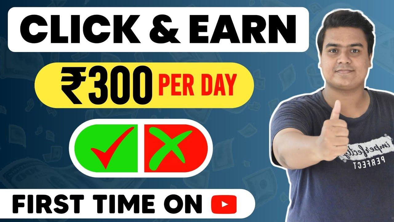 New Earning App 2021 | Earn Money Online | Paytm Earning App | Make Money Online | Work From Home |