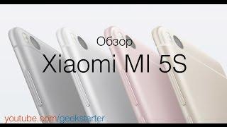 Обзор Xiaomi Mi5S от GeekStarter