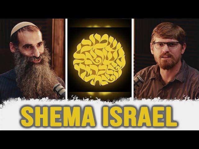 VaEtchanan - Shema Israel