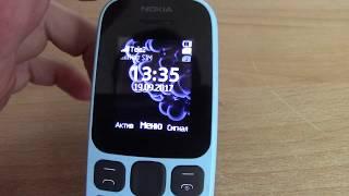 Новая Nokia 105 : Отзыв через 2 недели пользования
