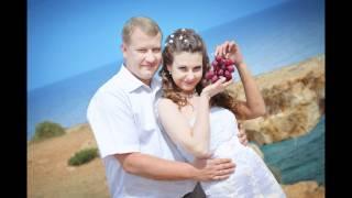 Наша Свадьба. КИПР. Ларнака. Апрель 2011г.