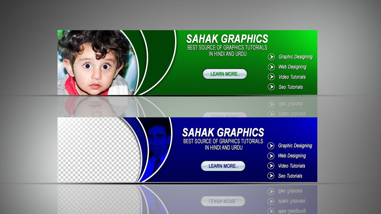Photoshop tutorial web banner design in hindi urdu by sahak photoshop tutorial web banner design in hindi urdu by sahak youtube baditri Images
