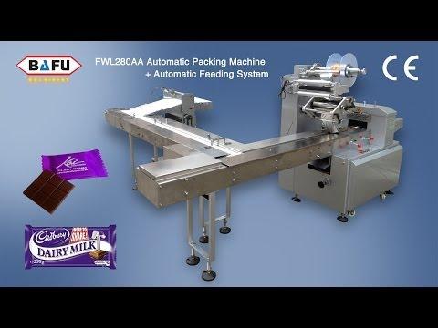 μηχάνημα μεμβράνης περιτύλιξης σοκολάτας, μηχανή συσκευασίας της σοκολάτας