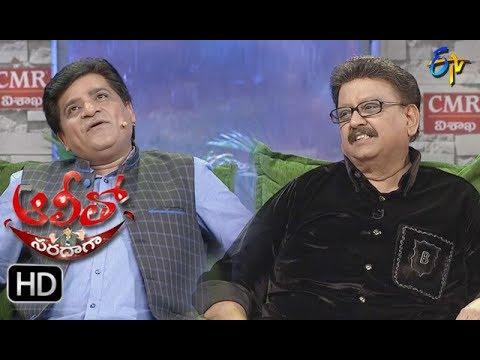 Alitho Saradaga   7th August 2017   S. P. Balasubrahmanyam  Full Episode   Part 2   ETV Telugu