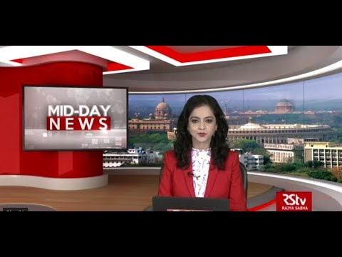 English News Bulletin –  October 09, 2019 (1 pm)