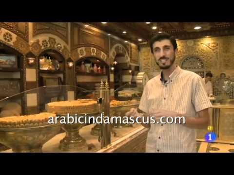 Muhammed En Damascus