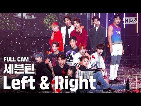 [안방1열 직캠4K] 세븐틴 'Left & Right' 풀캠 (SEVENTEEN Full Cam)│@SBS Inkigayo_2020.7.5