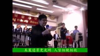 Publication Date: 2015-05-15 | Video Title: 王曦老師祝願世界和平