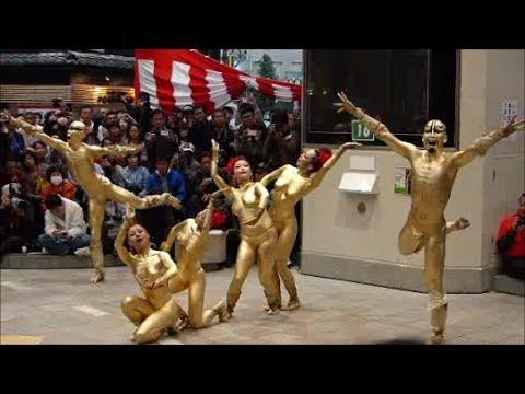 大須大道町人祭 2013 (大駱駝艦)  金粉ショー