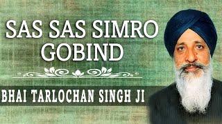 Bhai Tarlochan Singh Ji - Sas Sas Simro Gobind - Jap Man Mere Gobind Ki Bani