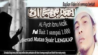 Alfiyah Ibnu Malik Nadhom Full Album Arab Editing Aplikasi Vcdc Camtasia