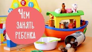 видео 7 игр с воздушными шариками