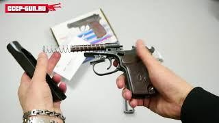 Пневматический пистолет Макарова МР 654К 32 (ПМ)( Видео - Обзор )