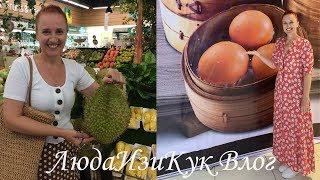 видео Когда вьетнамский Новый год?