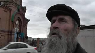 видео БАРНАУЛ :: Официальный сайт города