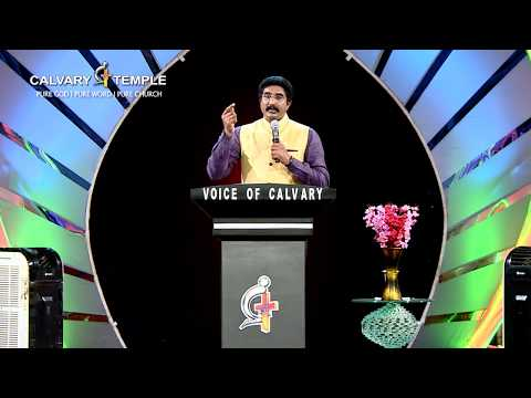 Daily Promise and Prayer by Bro. P. Satish Kumar from Calvary Temple - 14.12.2017