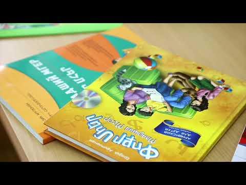 Учебники Армянского языка