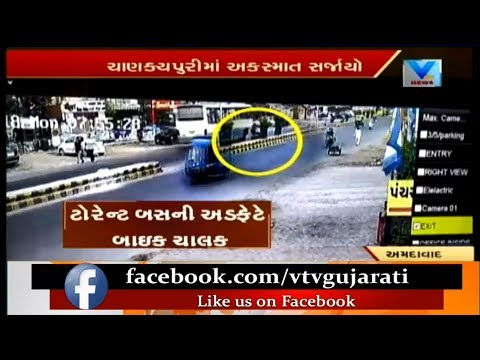 Ahmedabad: Biker crushed under Bus while Overtaking near RC Technical | Vtv News