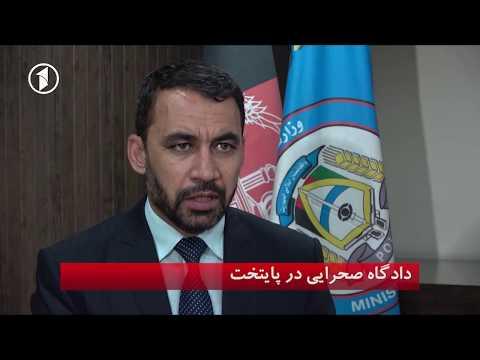 Afghanistan Dari News 02.06.2018 خبرهای افغانستان