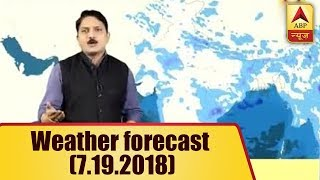 Skymet Report: Weather Forecast Of 19th July, 2018 | ABP News