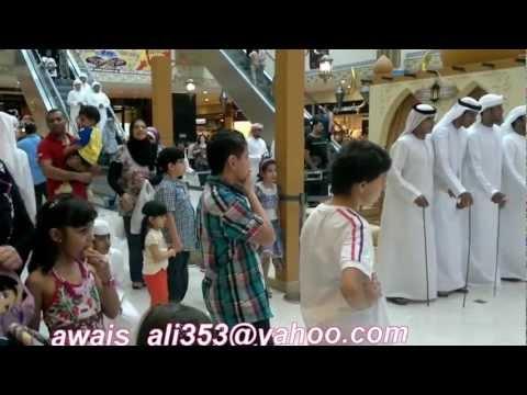 Khalidiya Mall Abu Dhabi Eid Day
