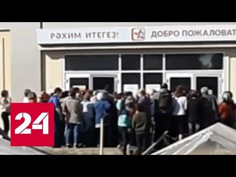 Бросились за кастрюлями: в Башкирии покупатели устроили массовую давку в магазине - Россия 24