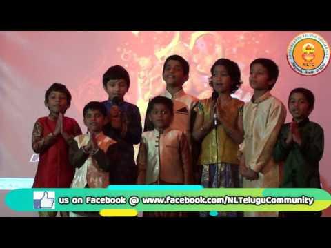 [NLTC] Ugadi 2017 Kids Songs