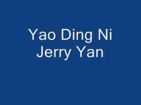 Jerry Yan - Yao Ding Ni