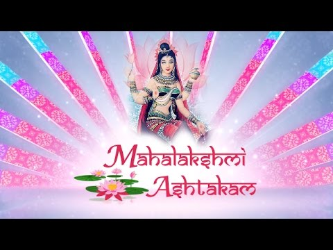 MAHALAKSHMI ASHTAKAM - LAXMI MANTRA :- VERY POWERFUL MANTRA | SRI LAKSHMI STOTRAM - SACRED CHANTS...