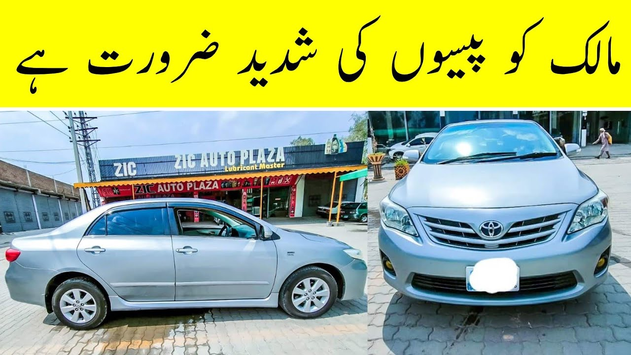 Toyota Corolla Altis 1.8 Review Price & Detail By Waleed Abbas | KHATTAK BROTHERS
