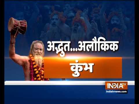 Hindu saints take a holy dip in river Ganga on the occasion of first 'Shahi Snan' at Kumbh Mela
