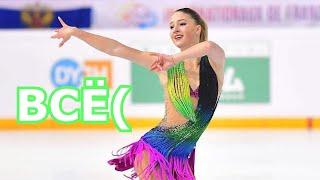 Фигуристка Мария Сотскова завершила спортивную карьеру Она расстроена