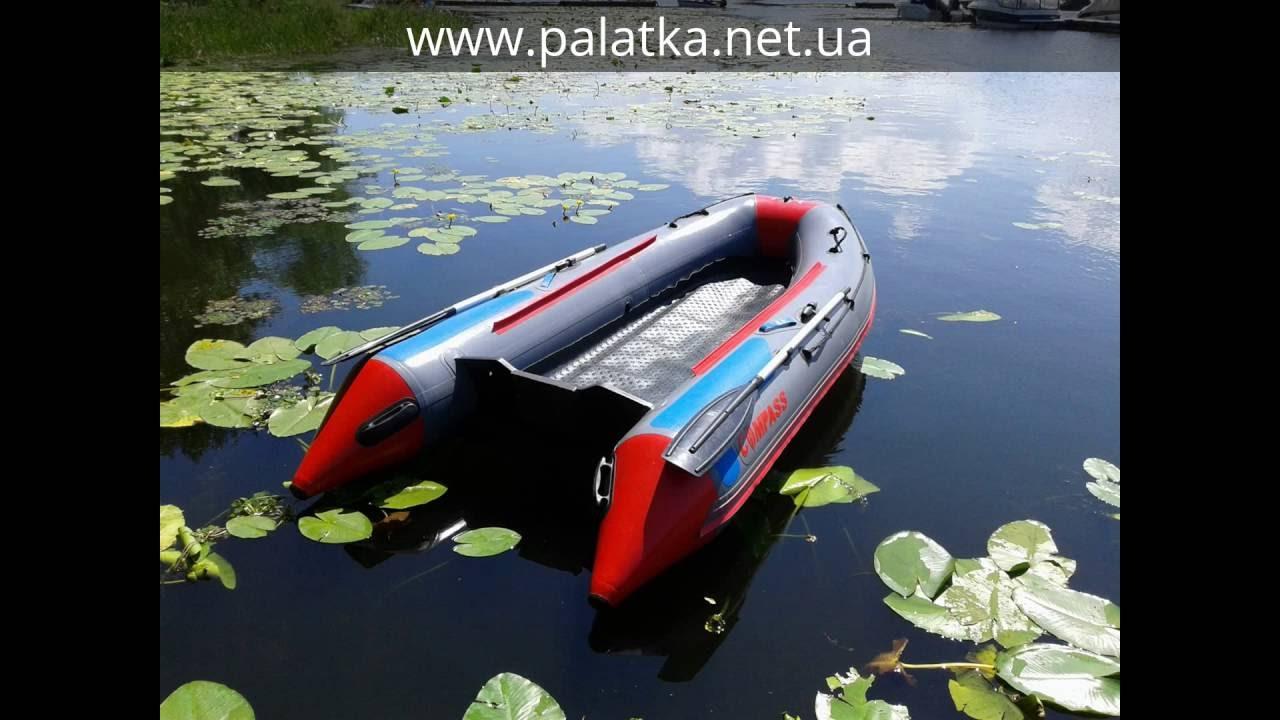 Купить надувную резиновую/пвх лодку для рыбалки по самым выгодным. Новейшим разработкам пользуется большой популярностью в украине и.