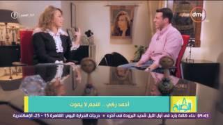 إيناس الدغيدي: أحمد زكي رفض  فيلم إستاكوزا لهذا السبب