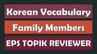 Family Members Vocabulary in Korean EPS TOPIK, Reviewer