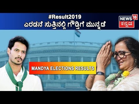 Election Result 2019:  Independent Candidate Sumalatha Ambareesh Leads By 524 Votes In Mandya